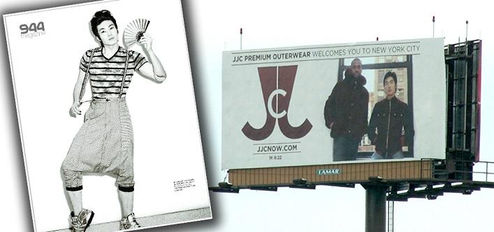 magazine and billboard modeling recognition june wu top model